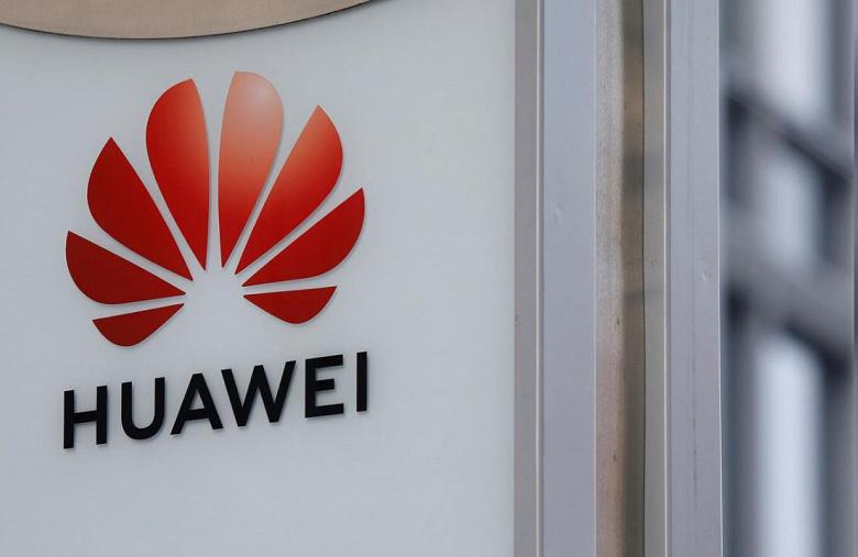 Huawei предлагает создать в Польше центр кибербезопасности