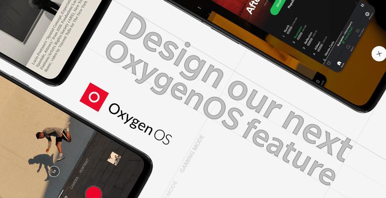 OnePlus включит в Oxygen OS лучшую новую функцию, предложенную пользователями