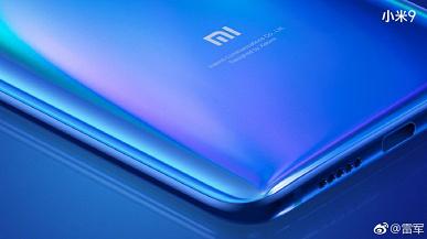 Cмартфон Xiaomi Mi 9 позирует на официальных рендерах