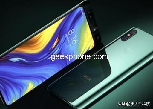Флагманский слайдер Xiaomi Mi Mix 3S окажется дешевле ожидаемого