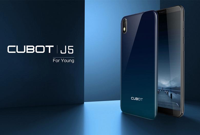 Android 9.0 Pie и современный дизайн за копейки. Cubot обещает очень дешевый смартфон для детей