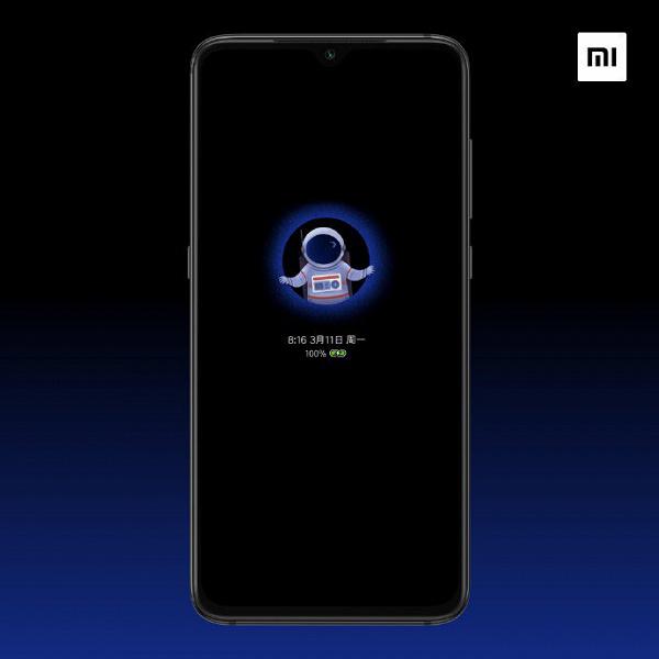 Режим «всегда включенного экрана» MIUI на смартфонах Xiaomi скоро научат новым трюкам