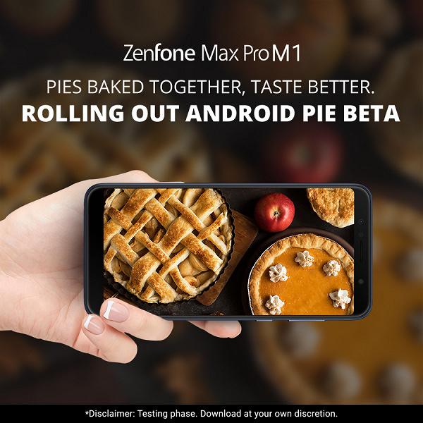 Владельцы смартфонов Asus ZenFone Max Pro M1 уже могут опробовать бета-версию Android Pie