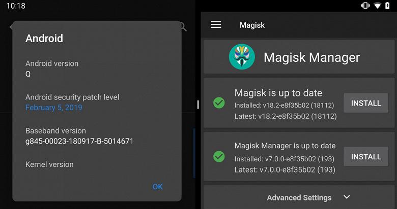 ОС Android Q ещё не вышла, а её уже рутировали