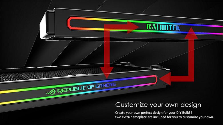 Радиатор Raijintek Teos 240A RBW украшен адресуемой подсветкой