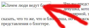 Не отображаются картинки в drupal 8 после установки